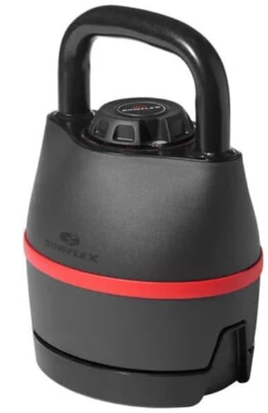 a side shot of the new bowflex kettlebell